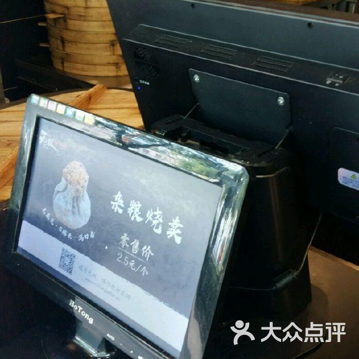 无双红糖馒头图片-北京包子-大众点评网