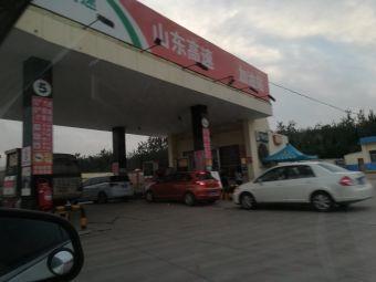 中国石化山东高速邹平服务区加油站