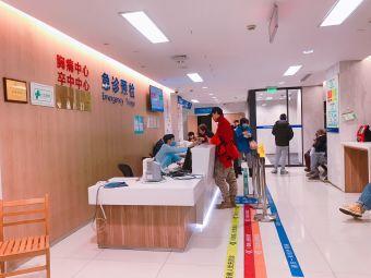 上海市同仁醫院