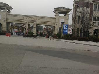 山东省泰安市岱岳区高铁公交停车场充电站