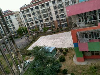 淮河嘉苑幼儿园