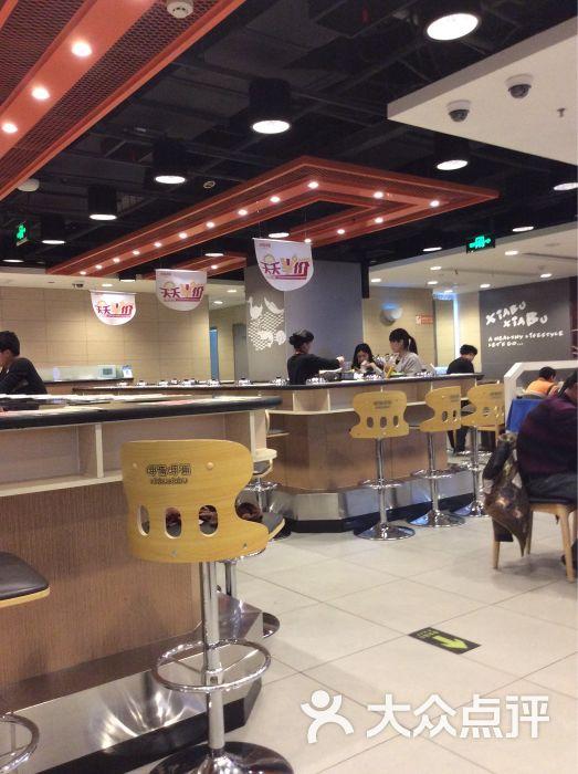 呷哺呷哺(衡水怡然城)-点子-衡水图片超级王美食全部美食图片