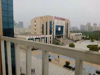 唐河县友兰实验高级中学