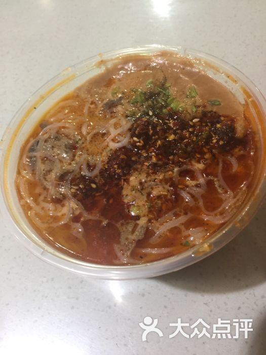 金桥广场美食-图片-泰安美食-大众点评网吉庇路美食图片