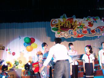 潍坊新华体育舞蹈学校(安丘分校)