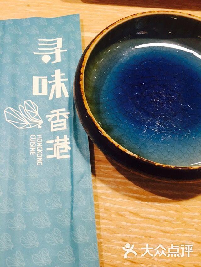 寻味北京(香港大众城店)-攻略-双井图片-富力点美食文昌阁美食图片