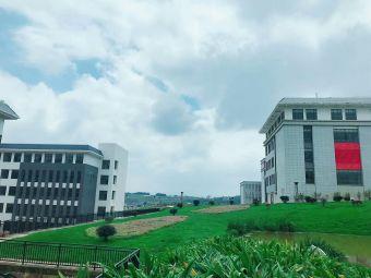 云南师范大学商学院云科杨林职教中众创空间