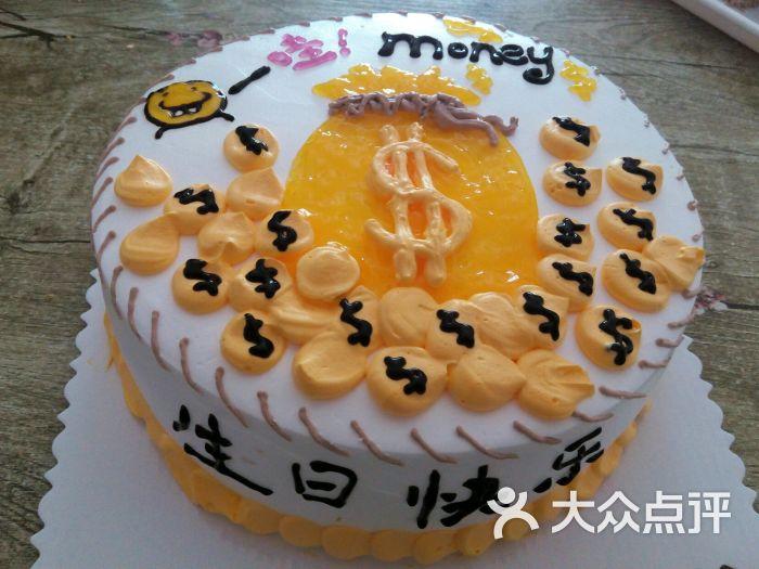 娜娜diy蛋糕店创意水果鲜奶蛋糕图片 - 第20张