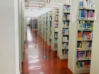 台州学院图书馆