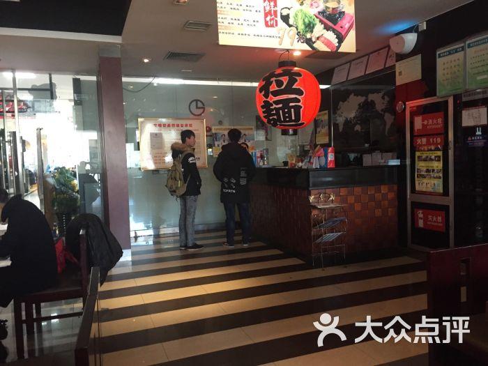 未央区 未央路沿线 日本料理 味千拉面(西安赛高国际分店) 所有点评