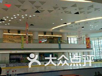 冠军溜冰场(世豪广场店)