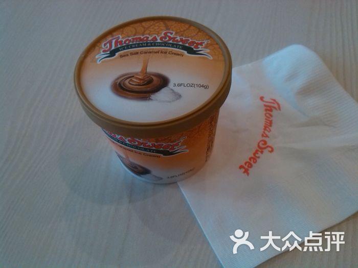 汤玛仕冰淇淋(意大利风情街店)-海盐焦糖图片-武汉