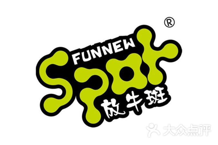 放牛斑(东原店)logo君图片 - 第1张图片