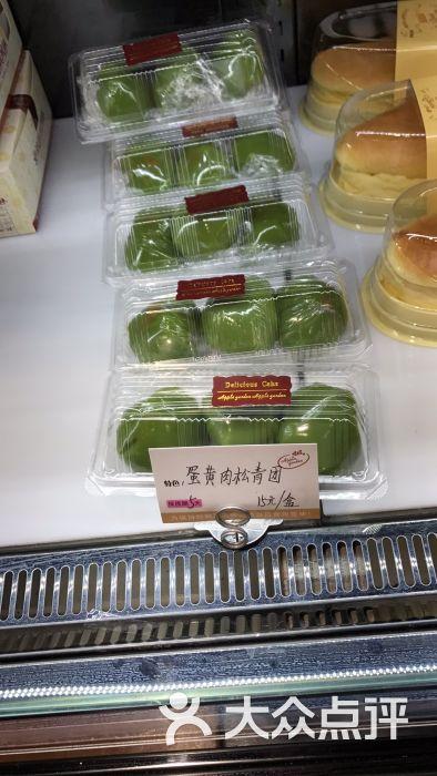 _西瓜小菜菜的夏天