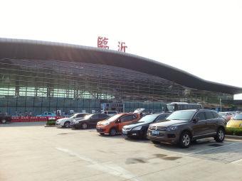 临沂国际机场有限公司-停车场