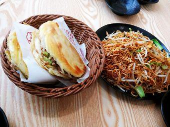 灵宝小吃(三仙鹤店)