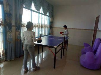 滨海县青少年奥林匹克腾飞乒乓球俱乐部