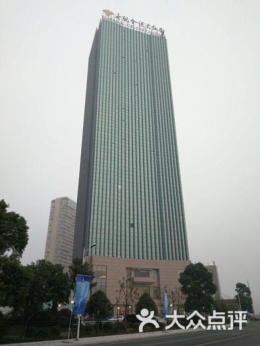 长沙世纪金源大饭店-图片-长沙酒店-大众点评网