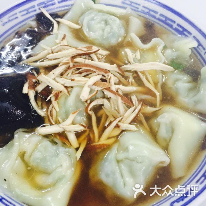 香菇荠菜虾仁馄饨