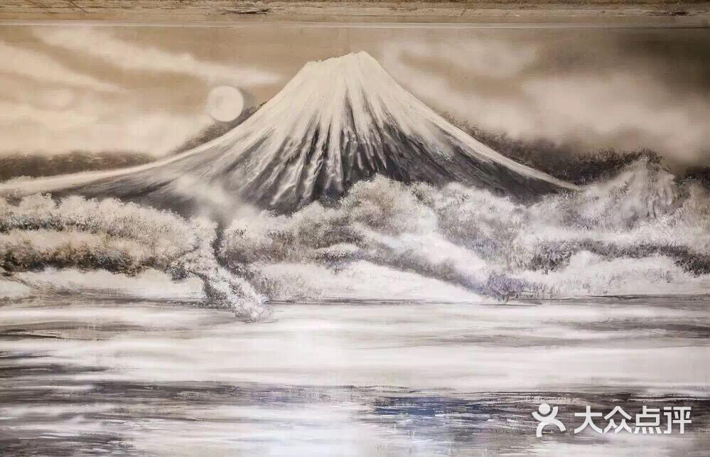 松叶日料-手绘富士山图片-徐州美食-大众点评网