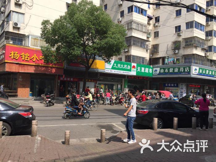 无锡上马墩振奋路_顺客福(上马墩店)-上马墩图片-无锡美食-大众点评网