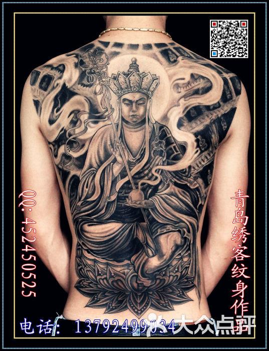 绣客纹身地藏王纹身图片 - 第89张