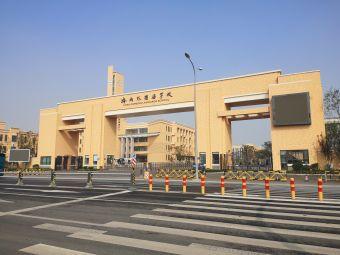 济南外国语学校(华山校区)