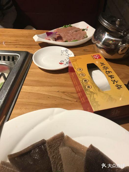 川仆毛肚火锅图片 - 第19张