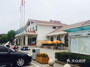 (明祖陵服务区)加油站