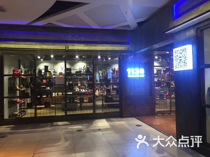 原宿春天购物广场图片 - 第8张