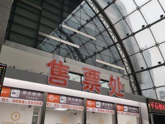 张家港汽车客运站售票处