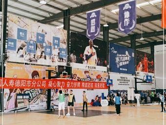 UUP篮球公园
