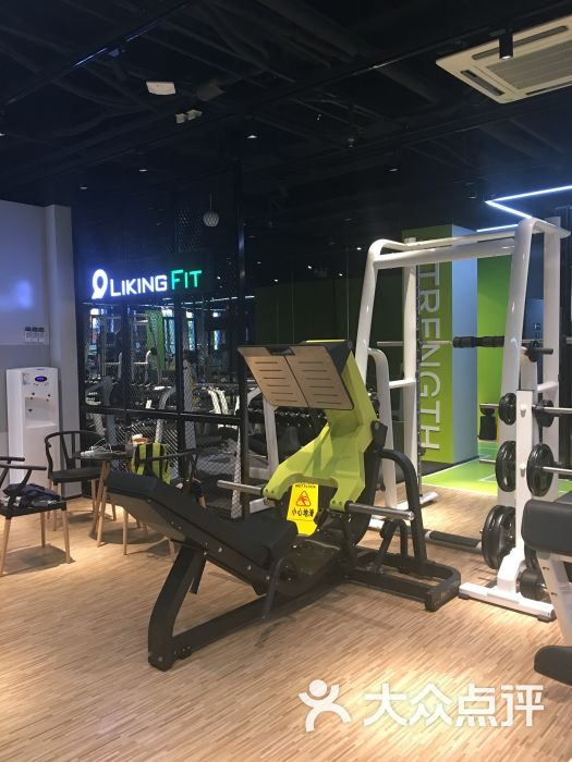 Liking Fit智能健身房(外高桥店)-图片-上海运动