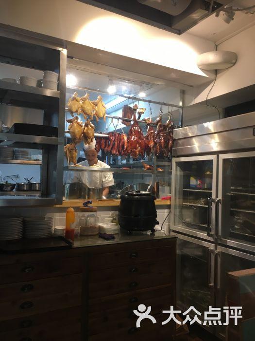 乐记茶餐厅大堂图片 - 第2张图片