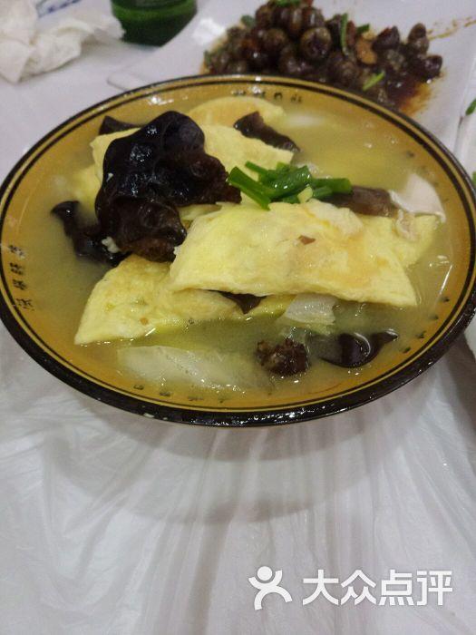 南栅v变异菜-变异-乌镇图片-大众点评网美食卡食星美六图片