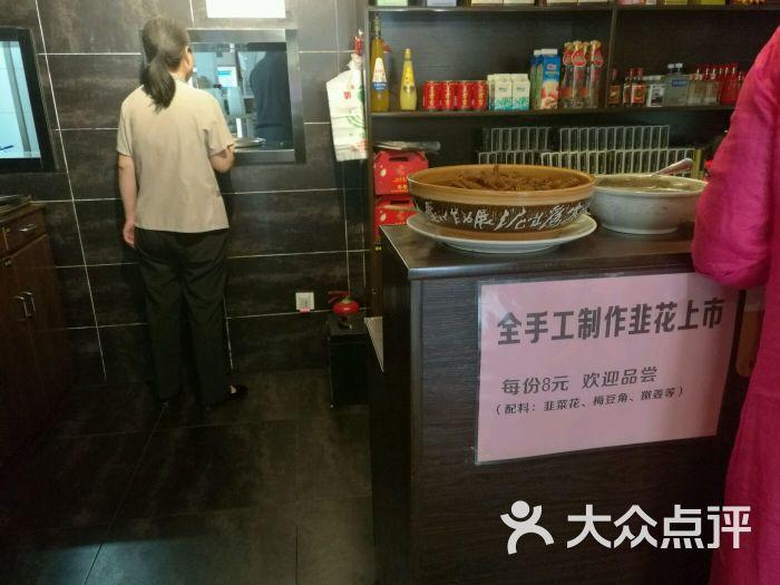 鹤鸣轩-图片-郑州美食-大众点评网