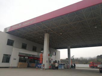 中国石化杏花村加油站