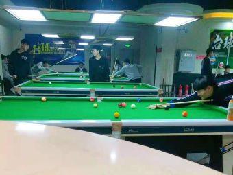 昌隆台球博艺馆