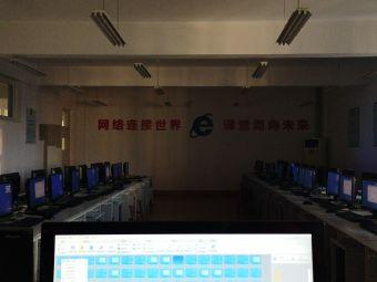 华美计算机外语培训学校