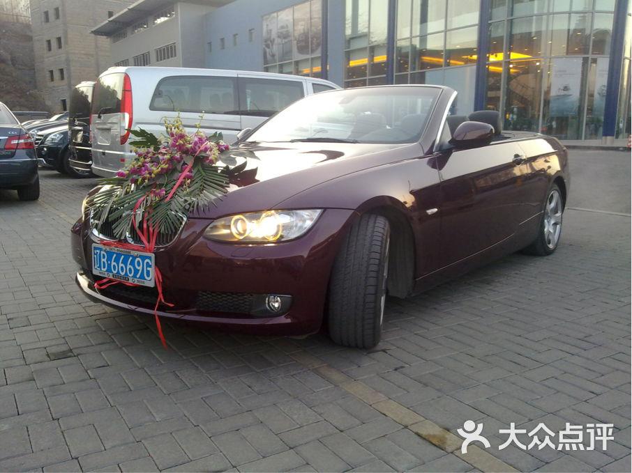 新款宝马325i双排敞篷跑车【大红酒】1_大连婚车1结婚租车