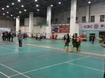 全民健身羽毛球馆