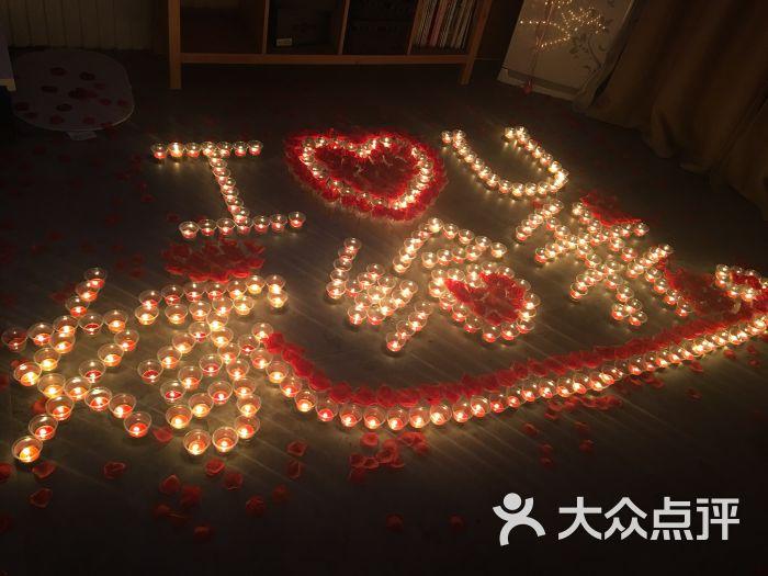 求婚布置气球鲜花蜡烛布置快闪图片 - 第1张