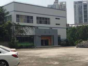 深圳职业技术学院(华侨城校区)