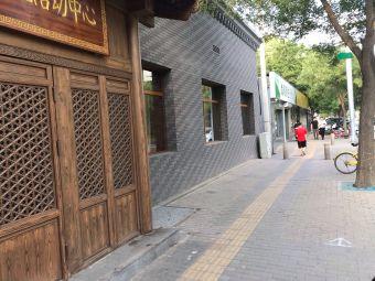 青龙桥街道综合文化活动中心