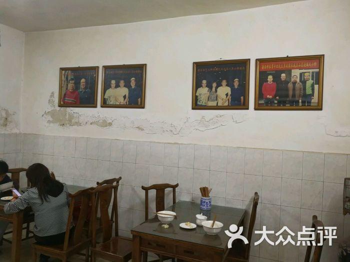 老杨家牛羊肉泡馍农村-第5张火炕带图片卧室装修图图片