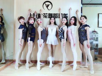 十里桃花舞蹈瑜伽