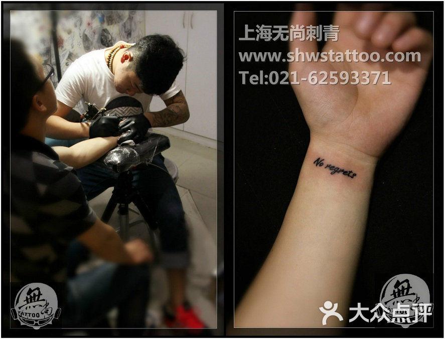 手腕小字母图腾纹身图案~无尚刺青