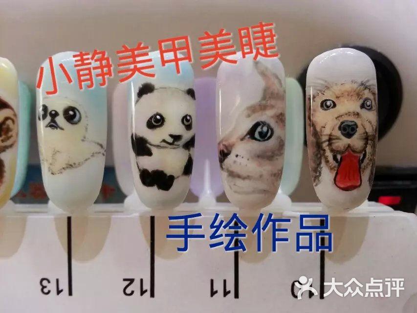 xj nail 小静美甲美睫纯手绘动物图片 - 第91张