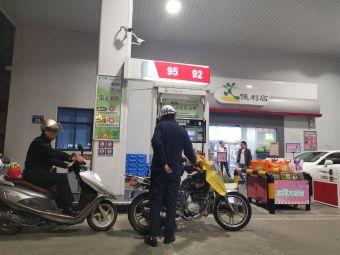 中石化森美青阳加油站