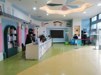 天华文化中心